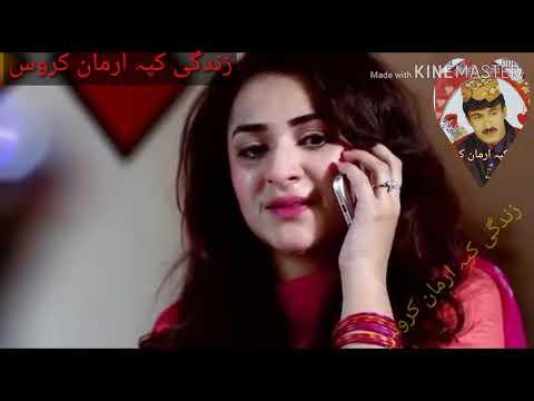 new Hussain Aseer songes
