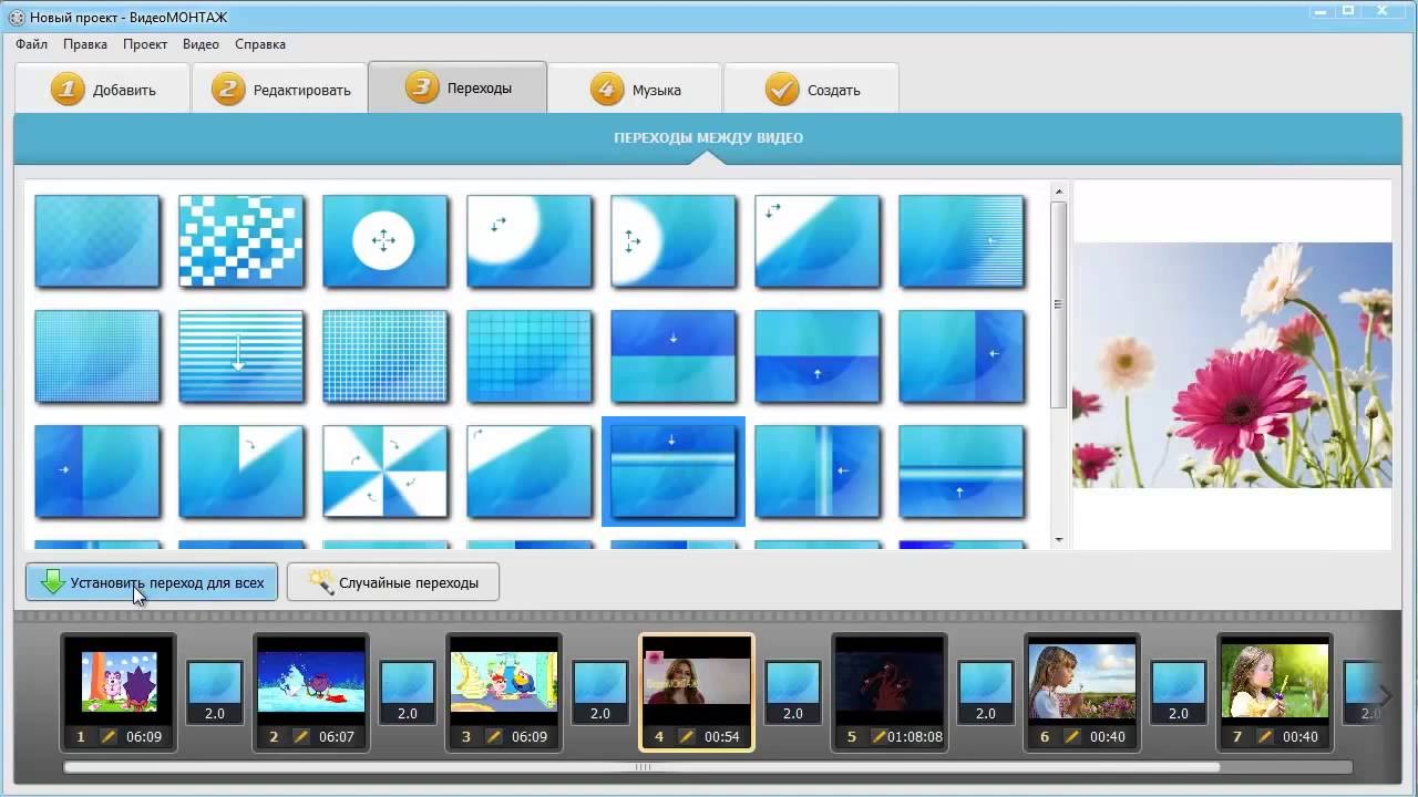 скачать активированную программу видеомонтаж