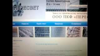 видео Производитель металлических сеток