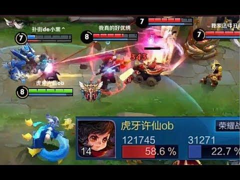 王者荣耀:国服李元芳58%输出9分结束游戏体验极好