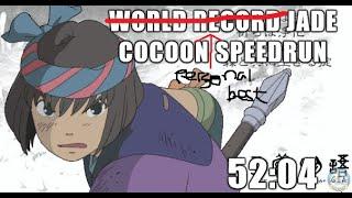 Jade Cocoon: Story of the Tamamayu Any% Speedrun [52:04] [WR]