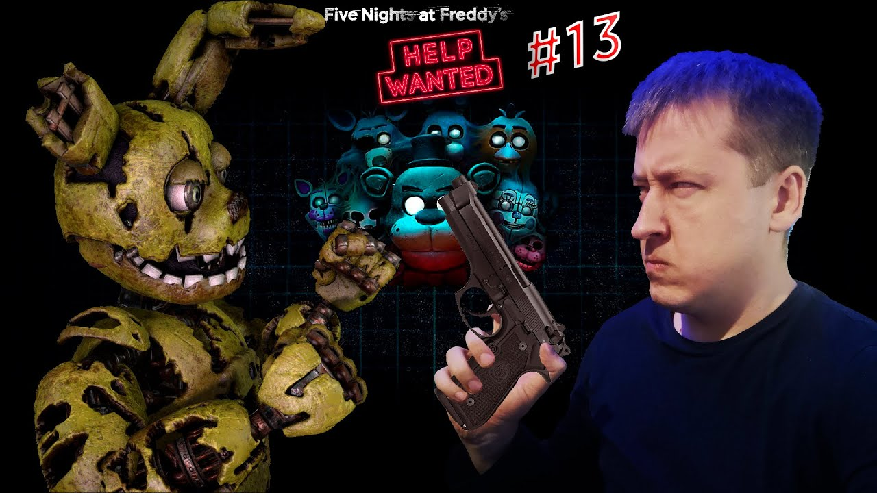 AKS vs Springtrap во FNAF HW/Five nights at Freddy's Help Wanted #13