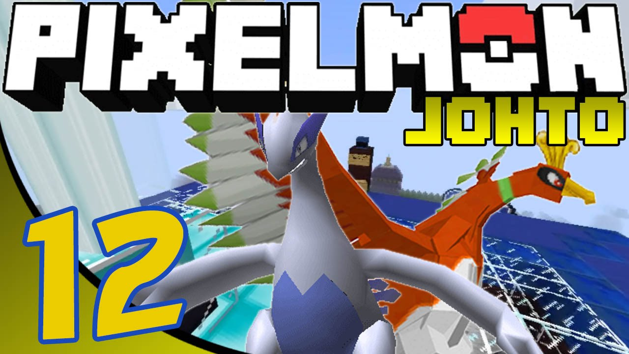 how to get shadow lugia in pixelmon
