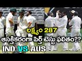 India vs Australia 2nd Test Day 4: India In Trouble To Chase 287 For Win | Oneindia Telugu