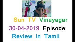 Sun TV Vinayagar 30-04-2019 Episode Review - Tamil Serial Review Online 2019