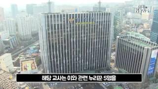 [자막뉴스] 섬마을 여교사 신상 털어 엉뚱한 교사만 결국..