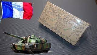 ИРП Сухпай Армия Франция Меню 7 IRCR French Combat Ration Menu 7