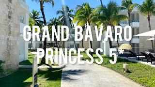 Grand Bavaro Princess 5 свежий обзор отеля октябрь 2020