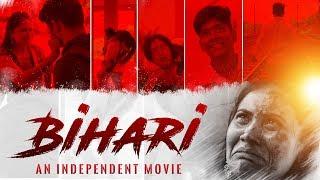 Bihari-A Suspense Thriller | Independent Film [2019] | Syed Khadeer | ...