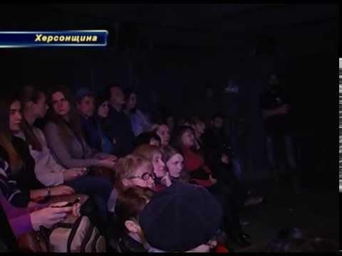 Первый моноспектакль на сцене Херсонского театра