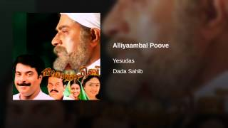 Gambar cover Alliyaambal Poove