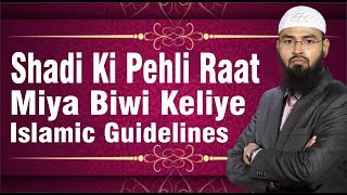 Shadi Ki Pehli Raat- Wedding Night Miya Biwi Keliye Islamic Guidelines By Adv. Faiz Syed