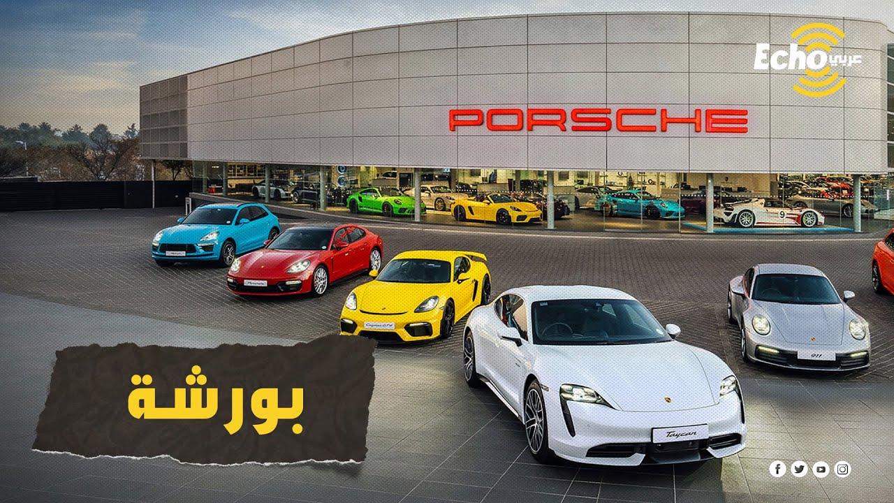 من ميكانيكي بسيط إلى  صاحب شركة سيارات عالمية شهيرة .. قصة نجاح فيرديناند بورشه