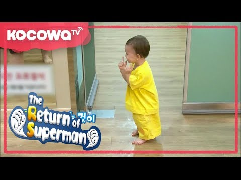 [The Return of Superman] Ep 196_Look at this cutest baby!!!