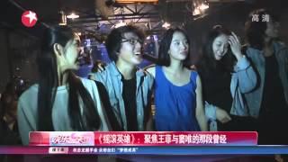 《摇滚英雄》:聚集王菲与窦唯的那段曾经