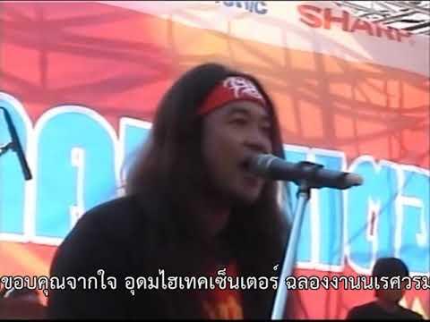 ไหมไทย ใจตะวัน หนองบัวลำภู part 1