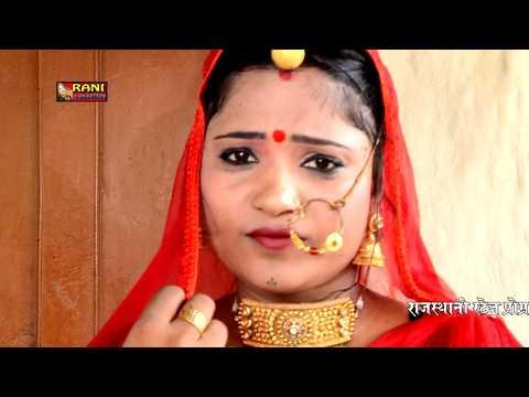 रानी रंगीली सुपरहिट देवजी Dj सांग 2017 ! पीपल देव क्यों जगाया !! Latest Rani Rangili Exclusive Song