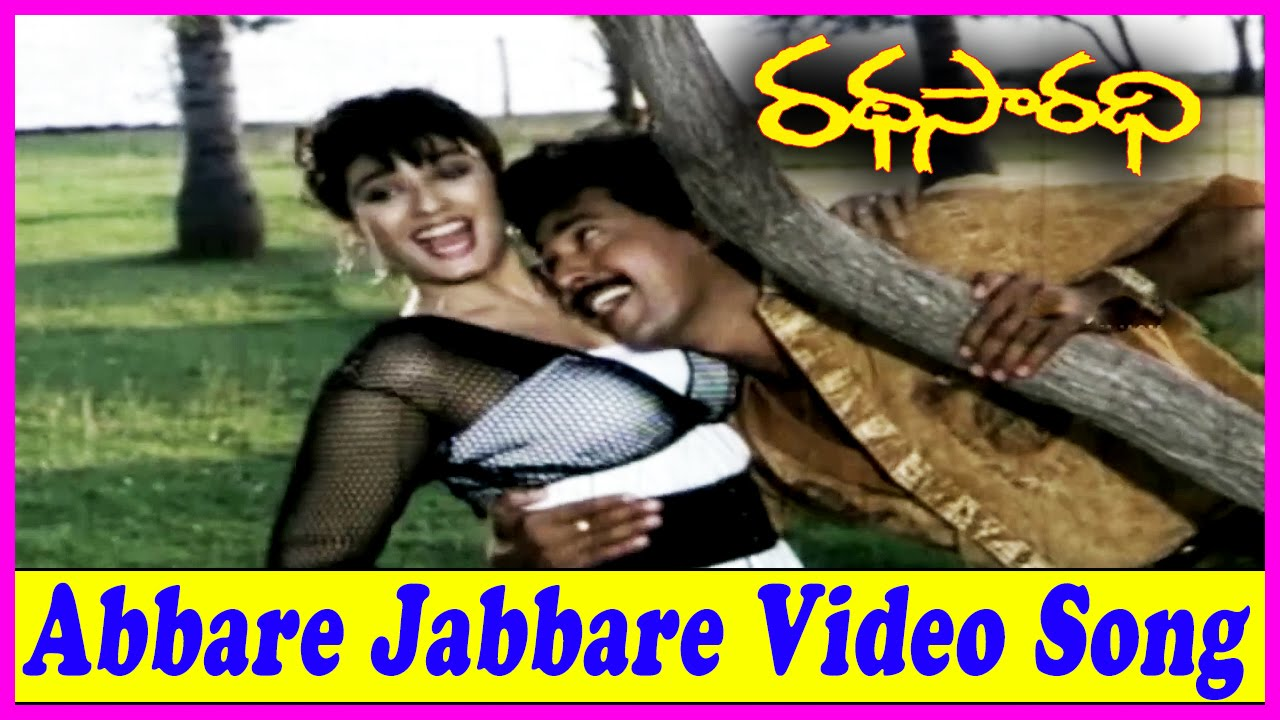 Abbare Jabbare Video Song Rathasaradhi Telugu Movie Vinod