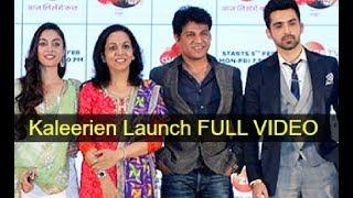 Kaleerein Serial Zee Tv Launch FULL Video HD