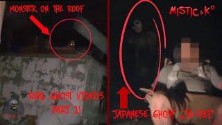 Призраки.Привидения.Духи.Фантомы./Ghost caught on camera/videos de fantasmas/echte geister videos