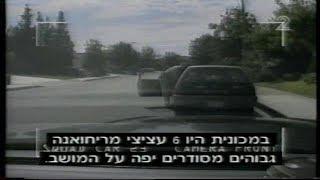 הפושעים הכי טיפשים בעולם - עונה 2 - פרקים 4 ו-5 thumbnail
