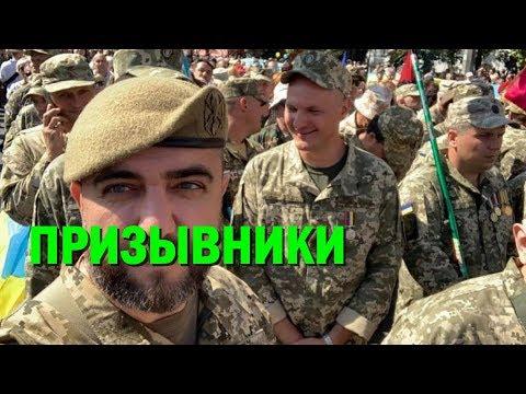 Вас ждет военкомат, - участник АТО Алексей Петров о призыве 18-летних