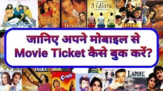 how to book movie tickets online in bookmyshow using android phone?