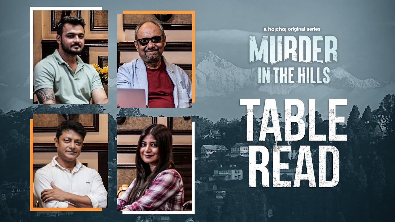 Script নিয়ে একটা গোল table বৈঠক!    Murder In The Hills   Anjan Dutt   23rd July   hoichoi