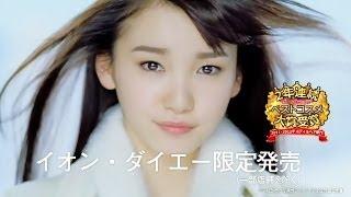ノンシリコンシャンプー レヴールTVCM 飯豊まりえ(いいとよ まりえ)Ma...