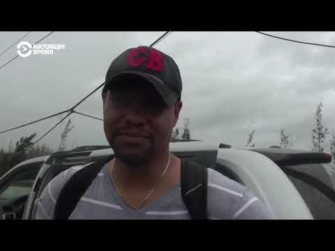 Жертвами урагана «Дориан» стали 30человек