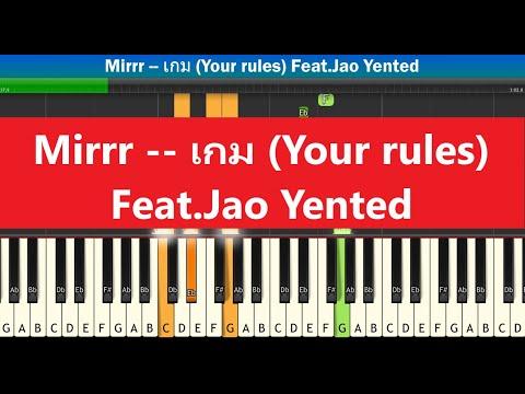 [สอนเปียโนแบบง่าย] Mirrr  เกม (Your rules) Feat.Jao Yented : Piano Cover & Tutorial | Mob Melody