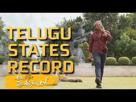 Ala Vaikunthapurramuloo Box-Office Rampage Across Telugu States | Allu Arjun, Trivikram, Pooja Hegde