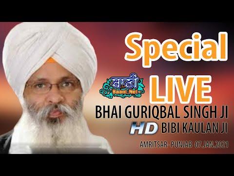 Exclusive-Live-Now-Bhai-Guriqbal-Singh-Ji-Bibi-Kaulan-Wale-From-Amritsar-07-Jan-2021