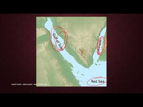 (Maps) Red Sea, Gulf of Aden, Gulf of Suez, Gulf of Aqaba
