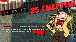 25 смертей на турнире! Challenge cup Warface 2 игра