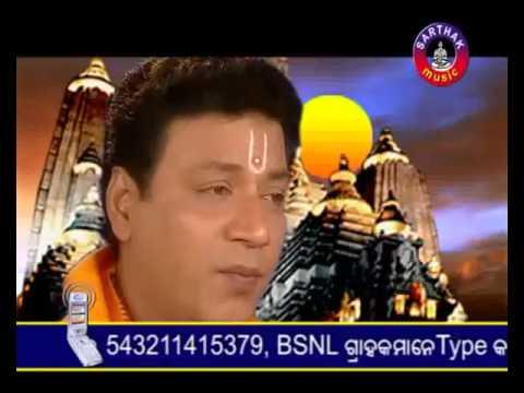 Chatur bhujo jaganatha stuti