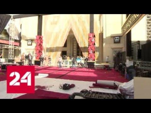 """На церемонию вручения """"Оскаров"""" звезды наденут оранжевые флаги - Россия 24"""