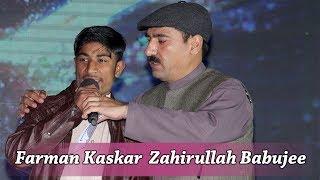 Farman Kaskar Da Babujee  Sara Gap Shap    Babujee Show