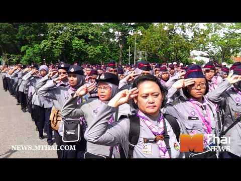 MThai News มาเลย์-สิงคโปร์ ขนลูกเสือร่วมงานลูกเสือโลก