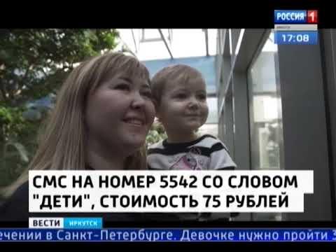 Выпуск «Вести-Иркутск» 22.10.2019 (17:00)