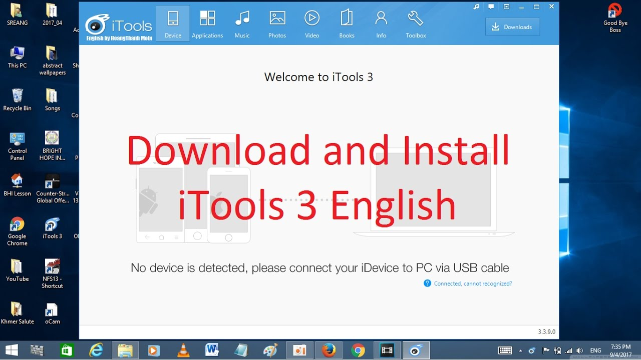 How To Download And Install Itools 3 Easy Way 2017
