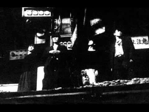 RADIO INSANE - Salt (1985)