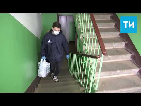 Работа волонтёров в Казани