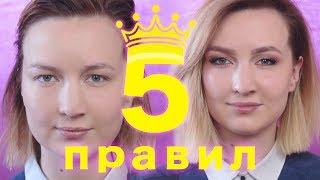 видео Теоретические советы по макияжу для нависшего века!