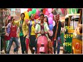 Bangla latest song  Raza rani -Borbaad