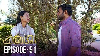 Nirasha | Episode 91 | සතියේ දිනවල රාත්රී 08.30 ට - (2019-04-10) | ITN Thumbnail