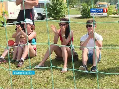 В Волгореченске стартовали XV летние спортивные игры на призы губернатора Костромской области