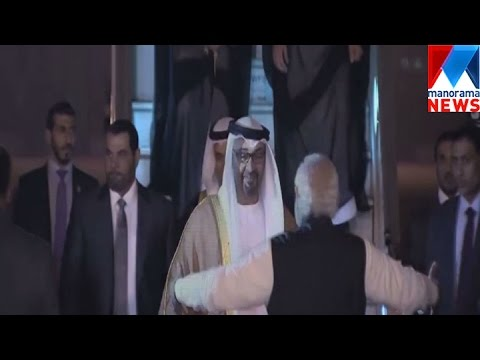 Sheikh Mohammed bin Zayed in India for Republic Day parade | Manorama News
