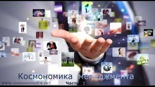 видео Автоматизация бизнес-планирования - Совершенствование бизнес-планирования на предприятии