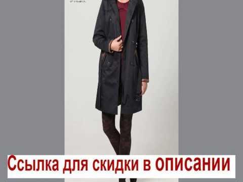 Куртки дубленки женскиеиз YouTube · С высокой четкостью · Длительность: 41 с  · Просмотров: 227 · отправлено: 25.11.2013 · кем отправлено: vella devon